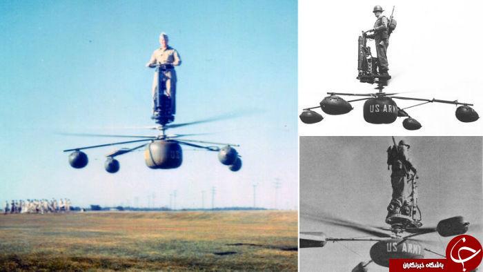 عجیبترین هواپیماهای دنیا +تصاویر