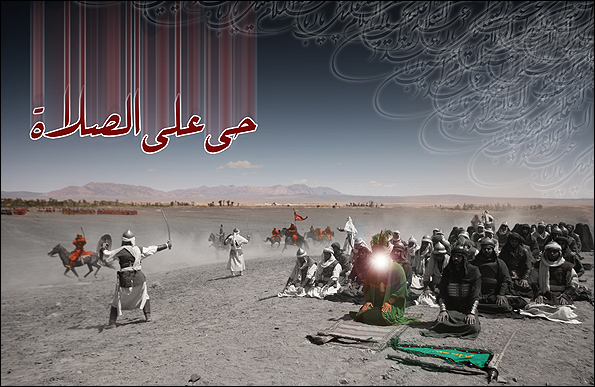 عکس قیام امام حسین