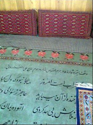 مقبره بی نشان آیت الله خلخالی در حرم حضرت معصومه در قم