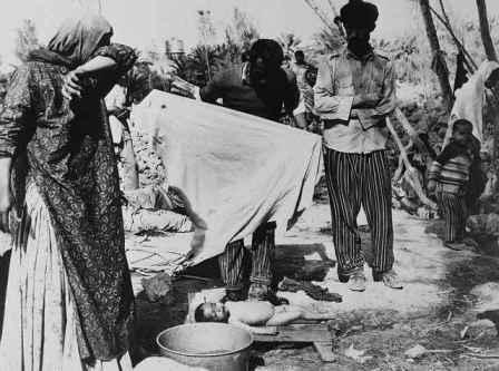 عکسی از زلزله بویین زهرا سال 41