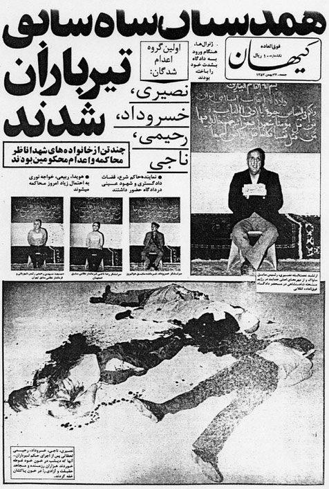 سایت گردشگری کافه تهرون موزه و رده موزه های تهران ویکی پدیا