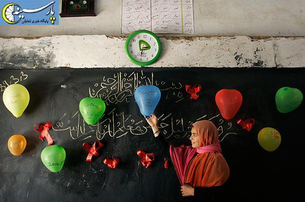 عکس:روز معلم در افغانستان