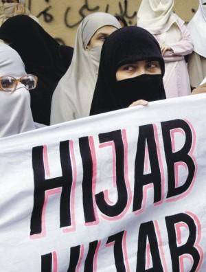 پرچم اسلام