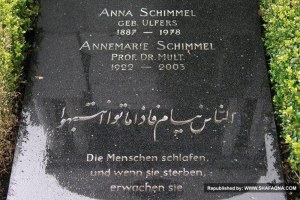 سنگ قبر شیمل