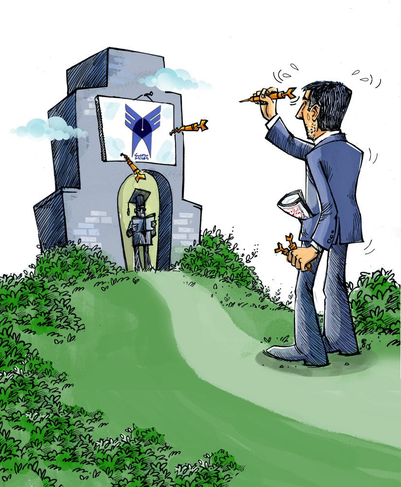 متن زیبا برای فارغ التحصیلی دانشگاه 24 August 2012 SHSUOnline