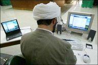 محبوبیت «فیس بوک» در بین طلبه های ایرانی