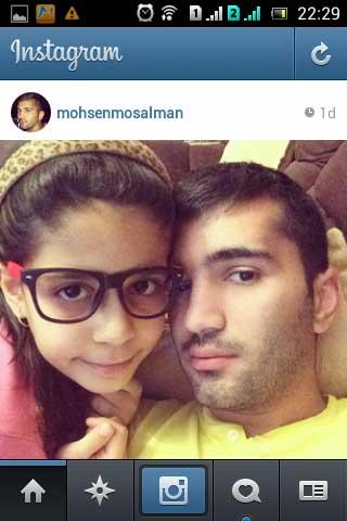 عکس/ محسن مسلمان در کنار خواهرش