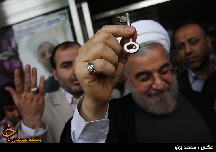 درخواست از روحانی برای پرداخت حقوق کارکنان پالایش و پخش