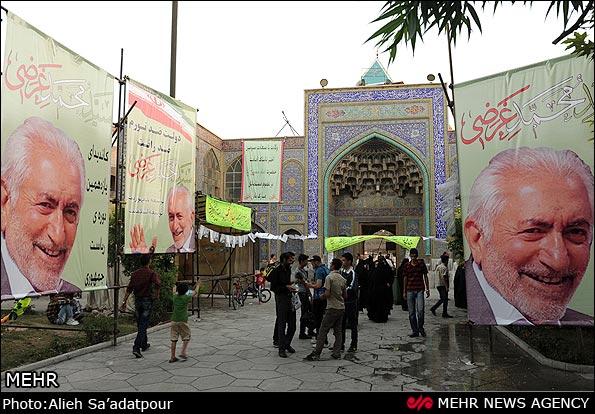 قابلمه تبلیغات شبکه اصفهان یگانه خدامی on Twitter:
