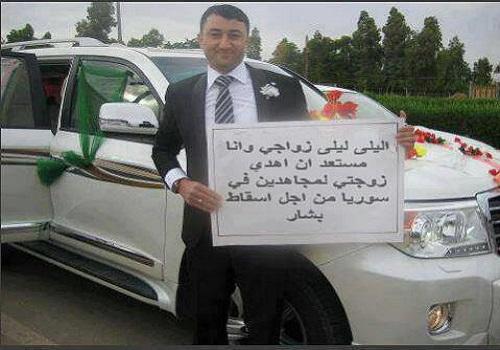 56480 390 دامادی که همسرش را هدیه میدهد!