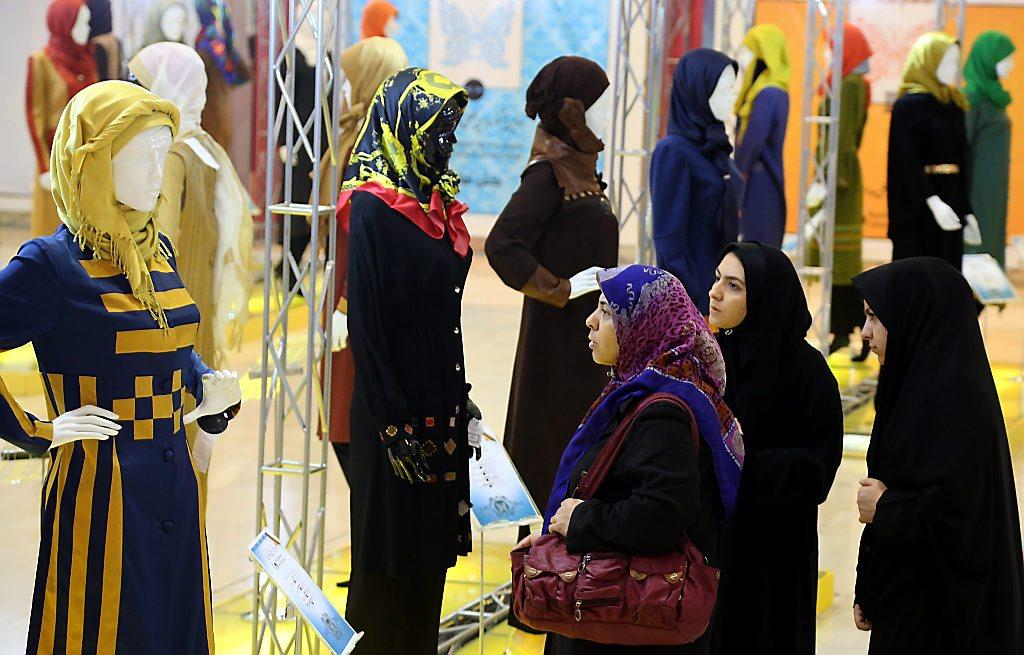 ساپورت رنگی ایرانی فیس بوک
