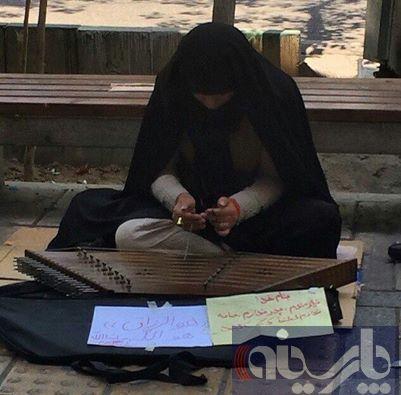 یک عکس فوق العاده تلخ از دختری در خیابان!