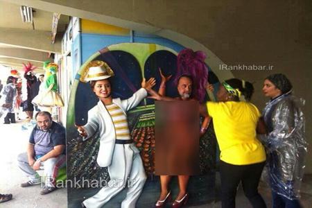 عکس شریفی نیا با ماکت زن برهنه در برزیل!