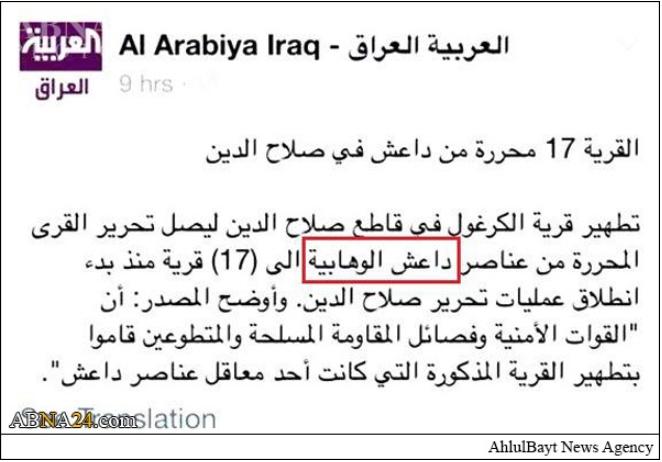 علمای وهابی شیوخ وهابی شبکه العربیه حامیان داعش جمایات داعش اخبار داعش