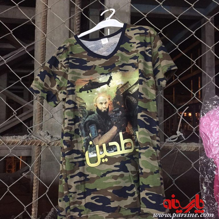فروش لباس نظامی و آرم و علائم