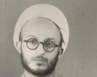 139942 459 پرسش و پاسخ شاه و آیت الله مکارم شیرازی در سال ١٣٣۵