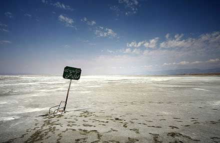 نتیجه تصویری برای شماره پیامک حمایت از دریاچه ارومیه چنده؟
