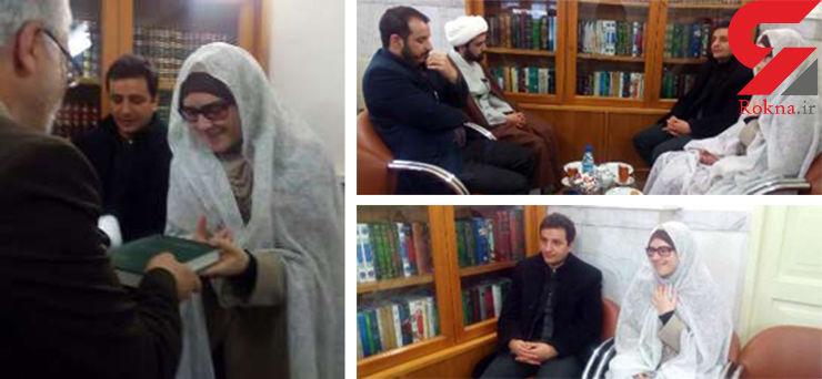 اقدام زیبای عروس ایتالیایی و داماد ایرانی +عکس