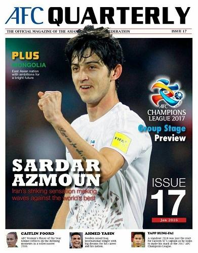 تصویری از ستاره ایرانی روی جلد مجله AFC