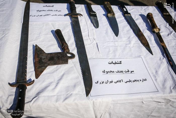 سلاح عجیب زورگیران تهرانی +تصاویر
