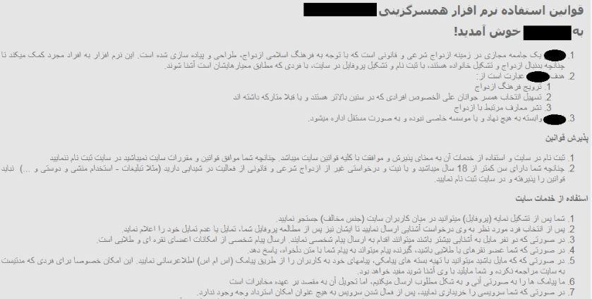 کانال+تلگرام+همسریابی