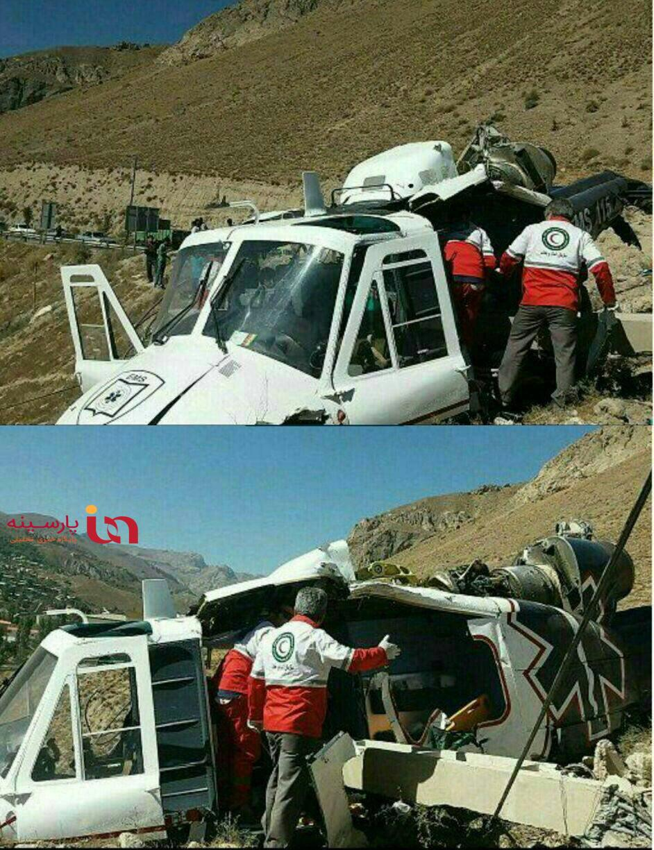 عکس/سقوط مرگبار بالگرد اورژانس مازندران
