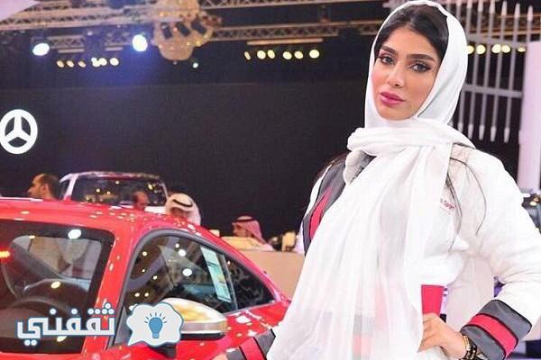 201726 919 - تصاویر دخترانی که برای تبلیغ در یک نمایشگاه خودرو در عربستان حضور یافتند