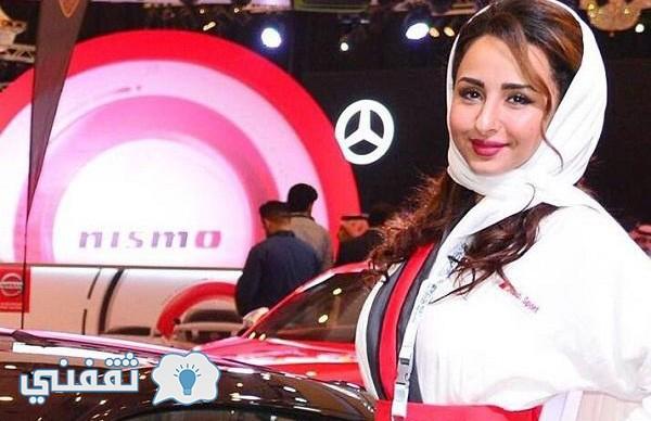 201727 943 - تصاویر دخترانی که برای تبلیغ در یک نمایشگاه خودرو در عربستان حضور یافتند