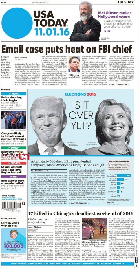 us news today - 413×788