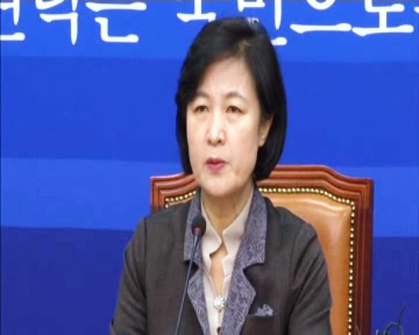 درخصوص حواشی پرسپولیس پارلمان کره جنوبی رئیس جمهور را برکنار کرد