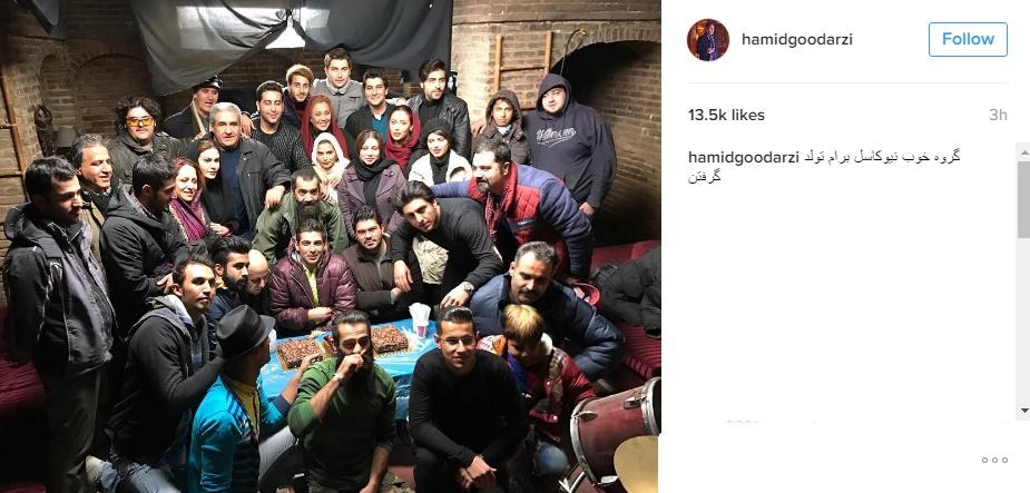 جشن تولد حمید گودرزی در «نیوکاسل» +عکس