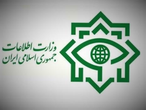 اطلاعیه وزارت اطلاعات درباره اعتراضهای اخیر