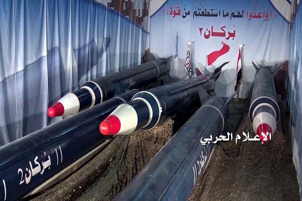 ایران تحریم تسلیحاتی حوثی های یمن را نقض کرده است