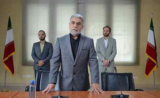 حذف «الله» از پرچم ایران در یک سریال! +عکس