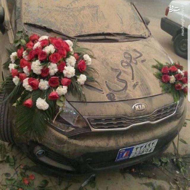 ماشین عروس خاکی در ماهشهر +عکس