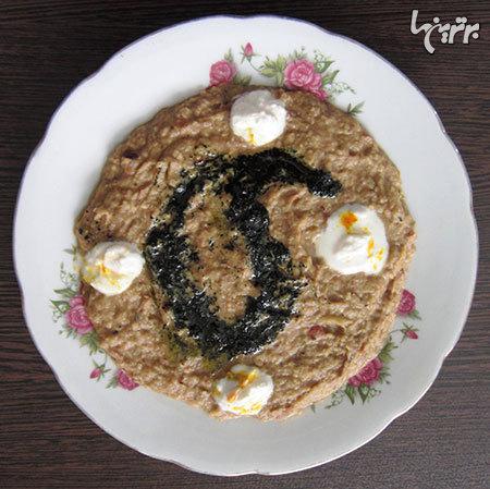 حلیم بادمجان پیش غذای سنتی