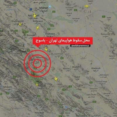 خبرهای غیر رسمی از پیدا شدن لاشه هواپیما/ اعزام پهپاد به محل حادثه