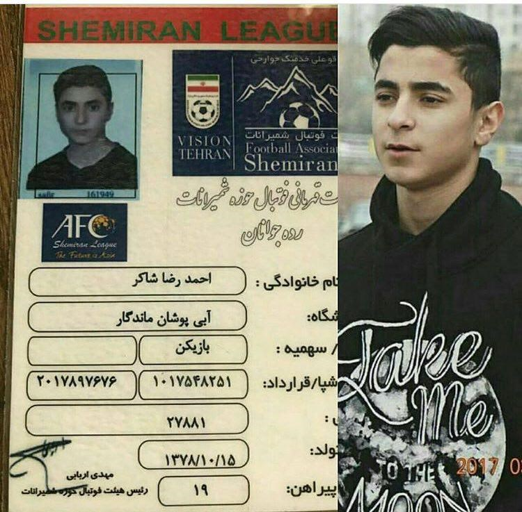 Image result for سانحه رانندگی قائدی