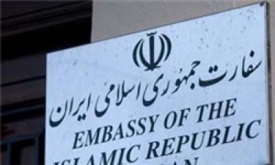حمله مسلحانه به اقامتگاه سفیر ایران در اتریش