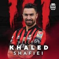دلايل پيوستن خالد شفیعی به قهرمان سابق ليگ قهرمانان آسيا!