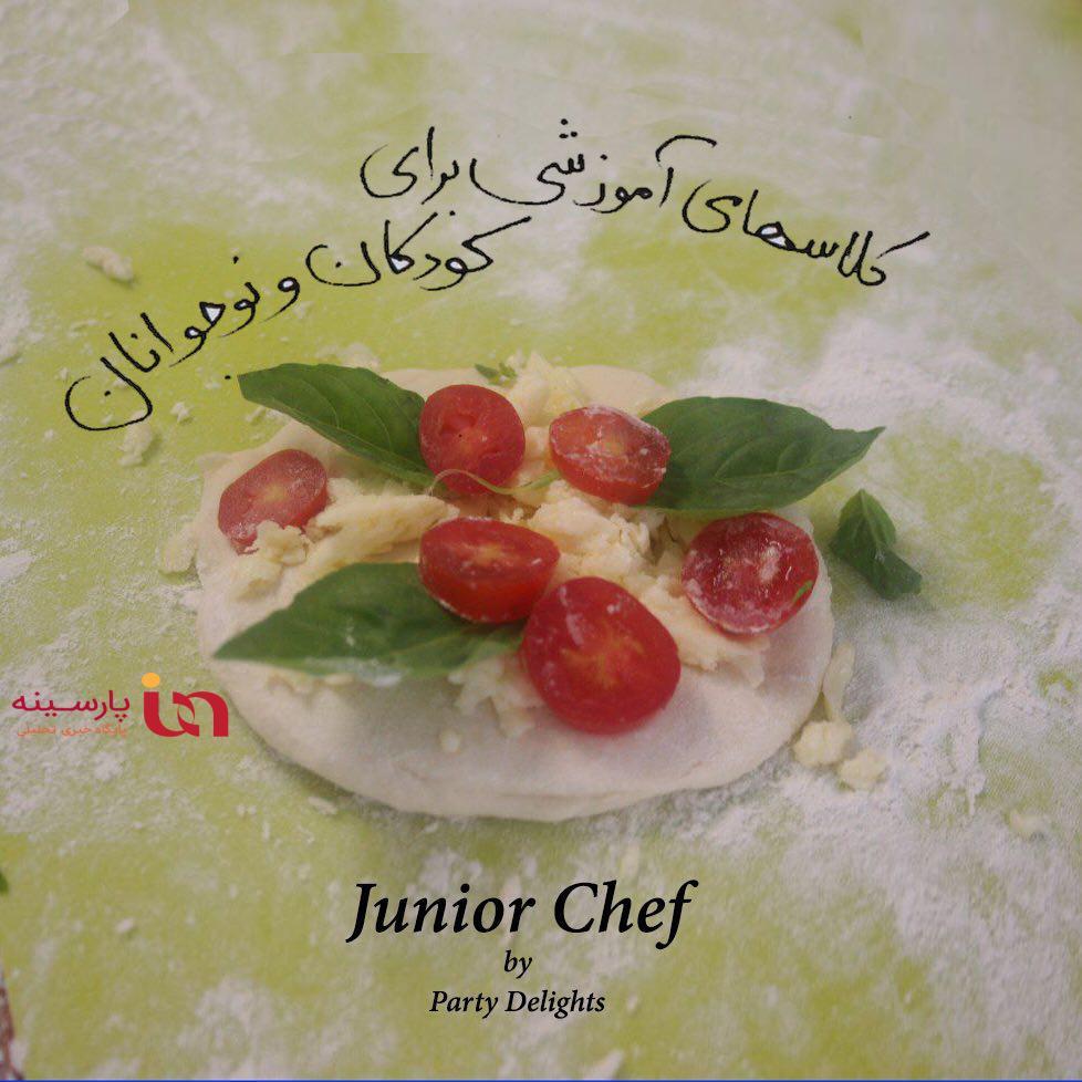 کودکان هم میتوانند آشپزی کنند