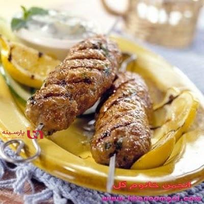 گشنیز کباب یک غذای محلی ماکویی
