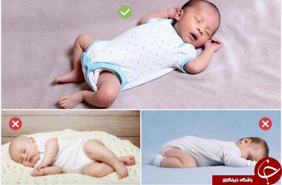 علت اصلی مرگ ناگهانی نوزادان چیست؟