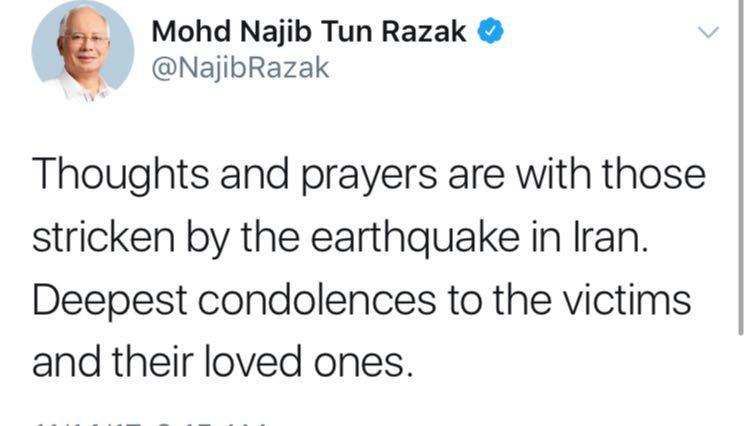 پیام تسلیت نخستوزیر مالزی به بازماندگان زلزله غرب ایران