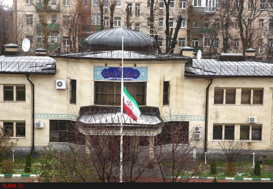 پرچم نیمهافراشته ایران در مسکو+عکس