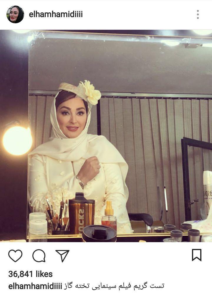 بازیگر معروف در لباس عروس +عکس
