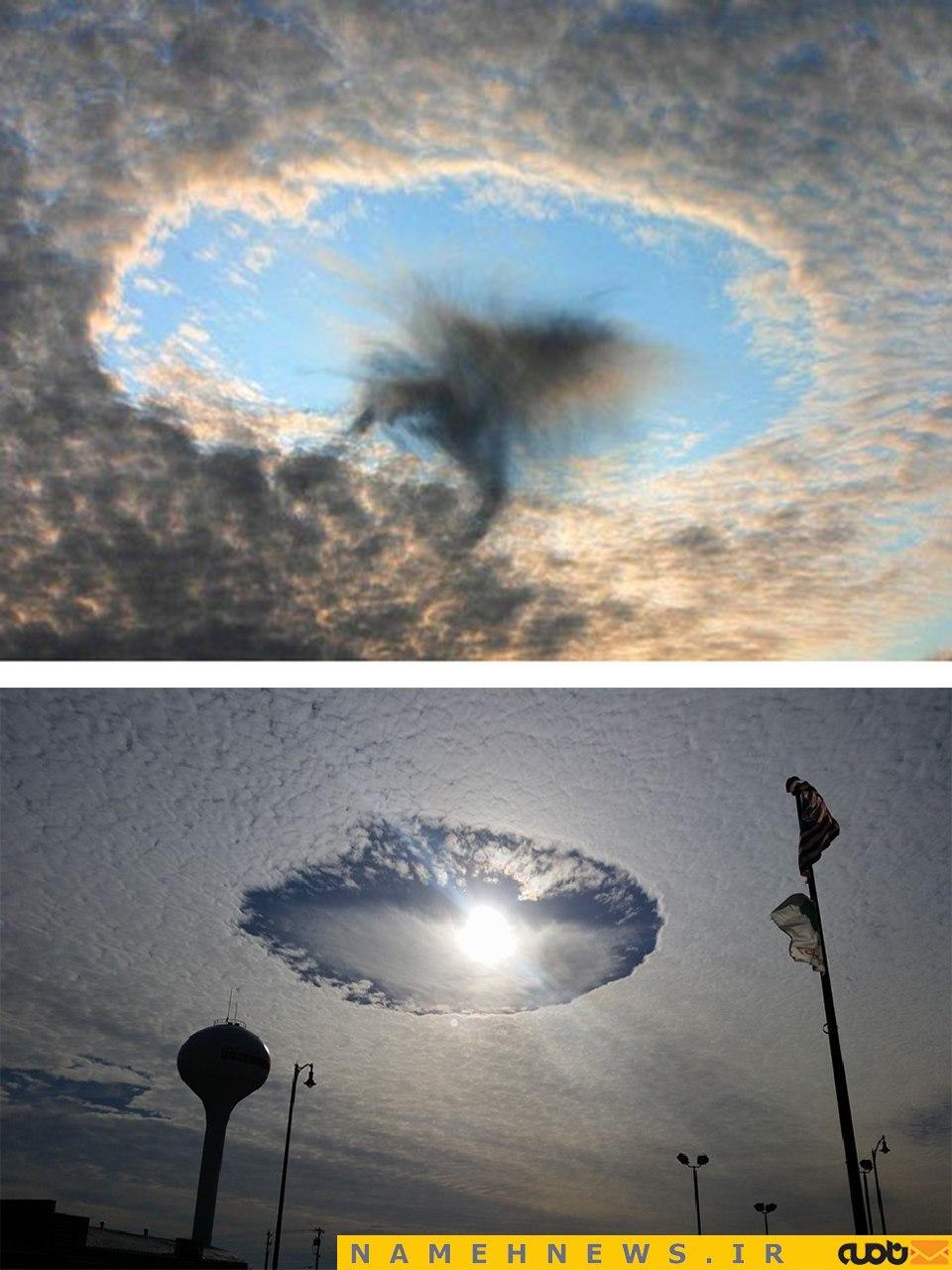 سوراخ آسمان را تا به حال دیده اید؟! +عکس