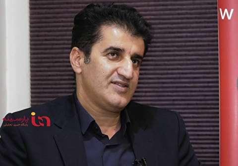 ویدیو| گفتگوی پارسینه با منصور مرادی نماینده مردم مریوان و سروآباد