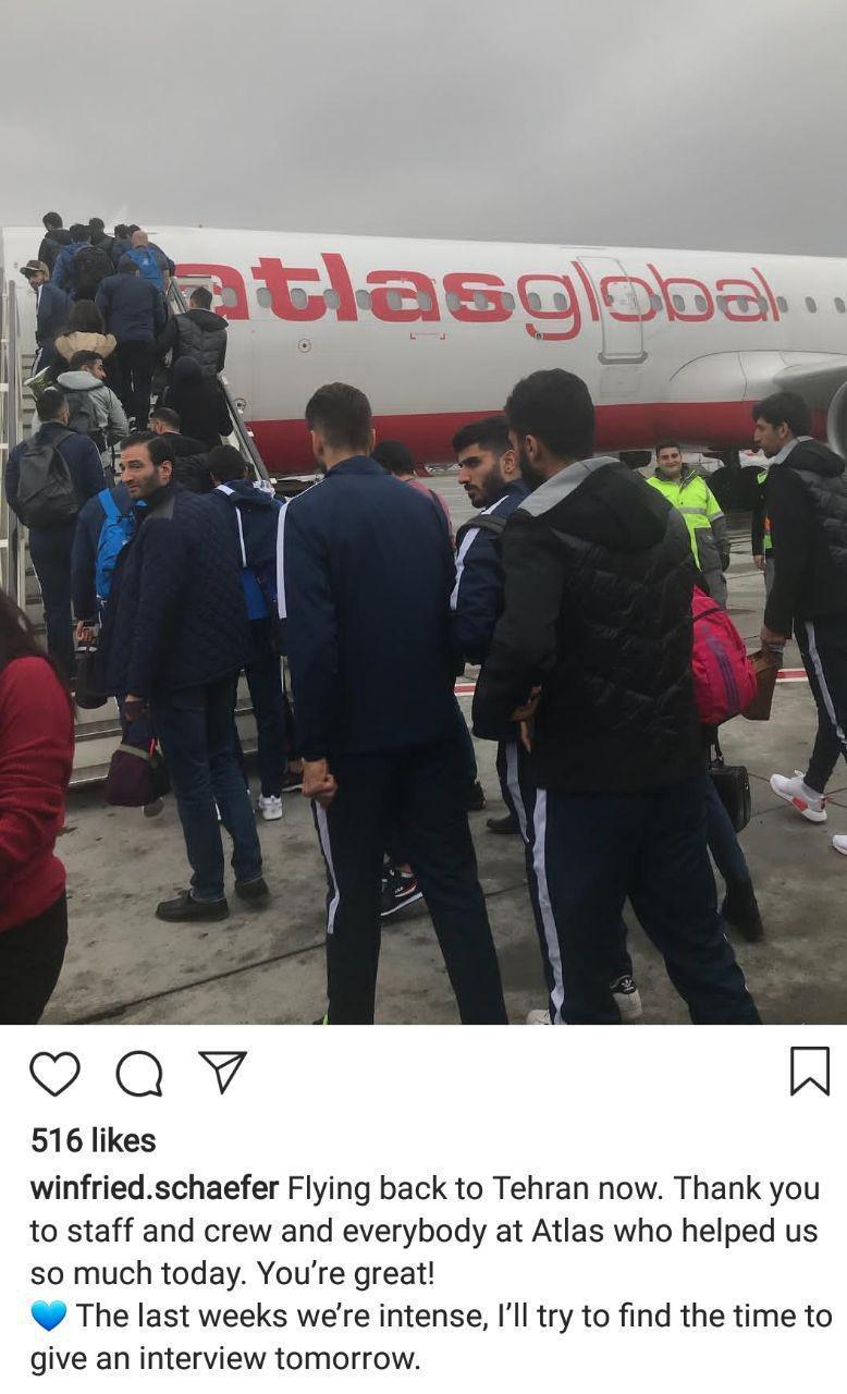 خواسته عجیب شفر در آستانه بازگشت به تهران