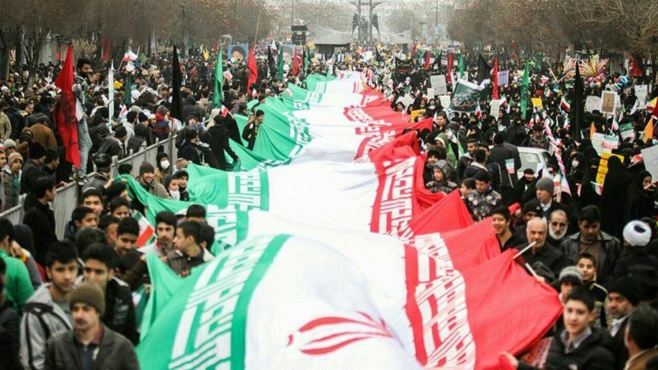 چهلمین جشن بزرگ پیروزی انقلاب اسلامی ایران